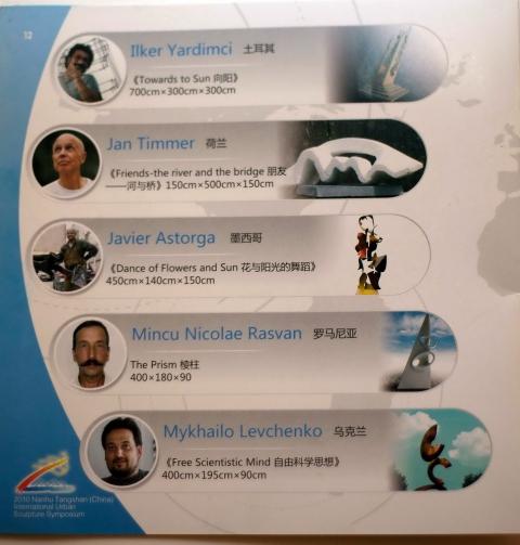 China 2011 (2)