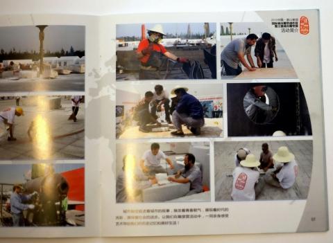 China 2011 (3)
