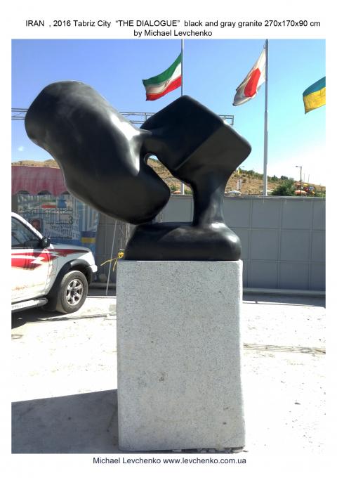 public-art-by-levchenko-iran-2016-jpg