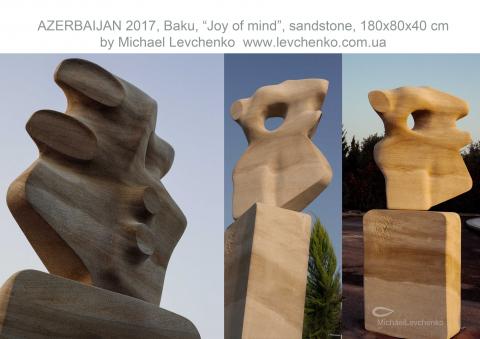 levchenko-azerbaijan-2017