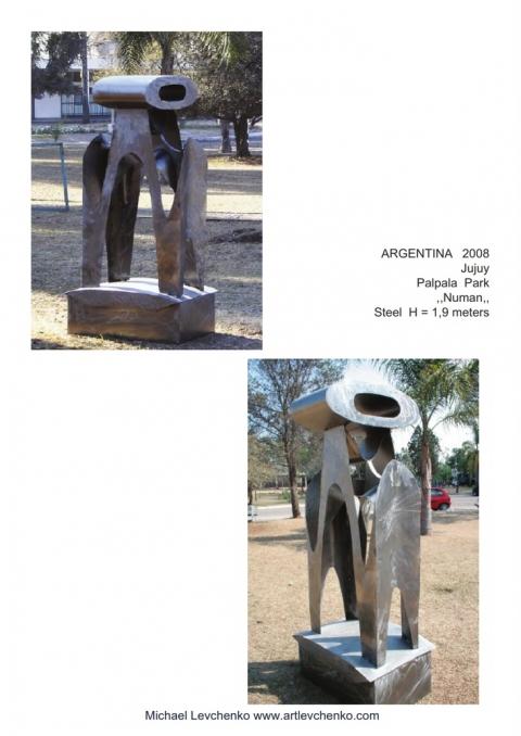 portfolio-public-sculpture-21.jpg