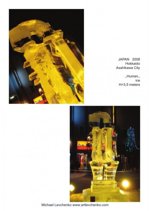 portfolio-public-sculpture-27.jpg