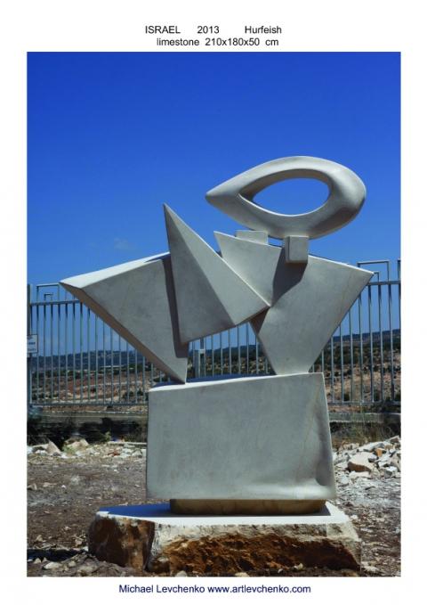 portfolio-public-sculpture-30.jpg