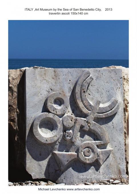 portfolio-public-sculpture-32.jpg