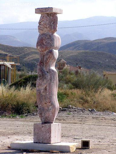 portfolio-puplic-sculpture-277.jpg