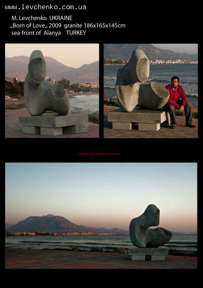 portfolio-puplic-sculpture-341.jpg