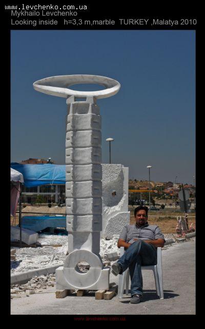 portfolio-puplic-sculpture-343.jpg