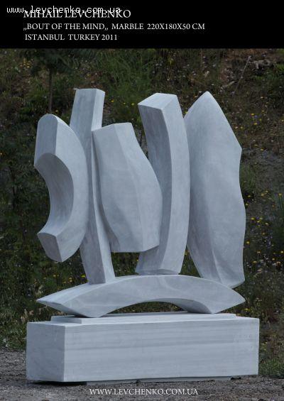 portfolio-puplic-sculpture-364.jpg