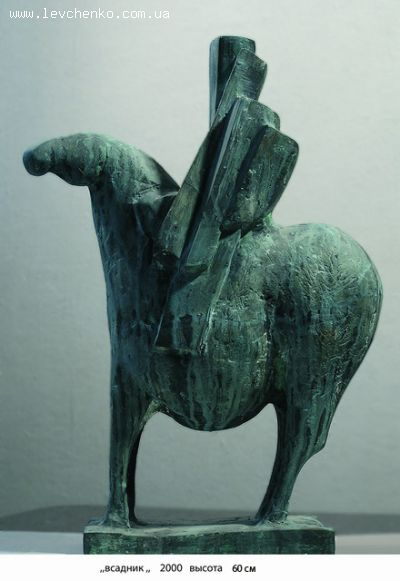 portfolio-sculpture-120.jpg