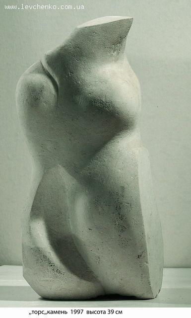 portfolio-sculpture-123.jpg