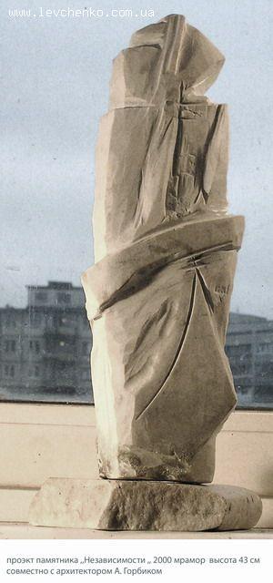 portfolio-sculpture-124.jpg
