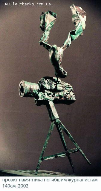 portfolio-sculpture-131.jpg