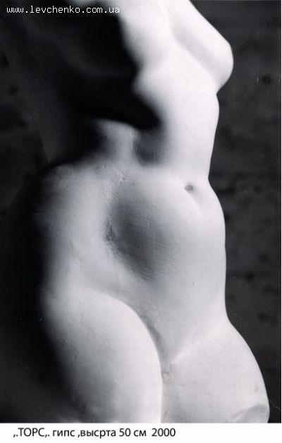 portfolio-sculpture-139.jpg