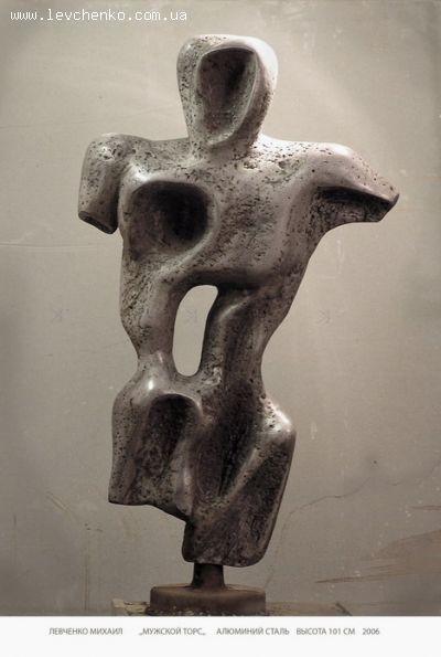 portfolio-sculpture-212.jpg