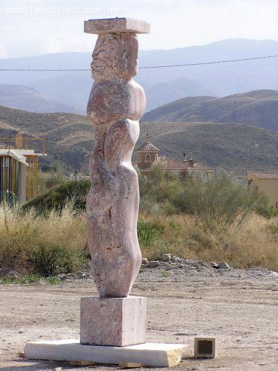 portfolio-sculpture-217.jpg